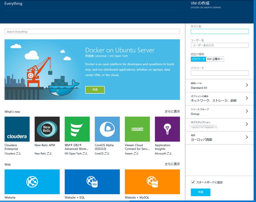 Azure update g keyvault for Vault docker container