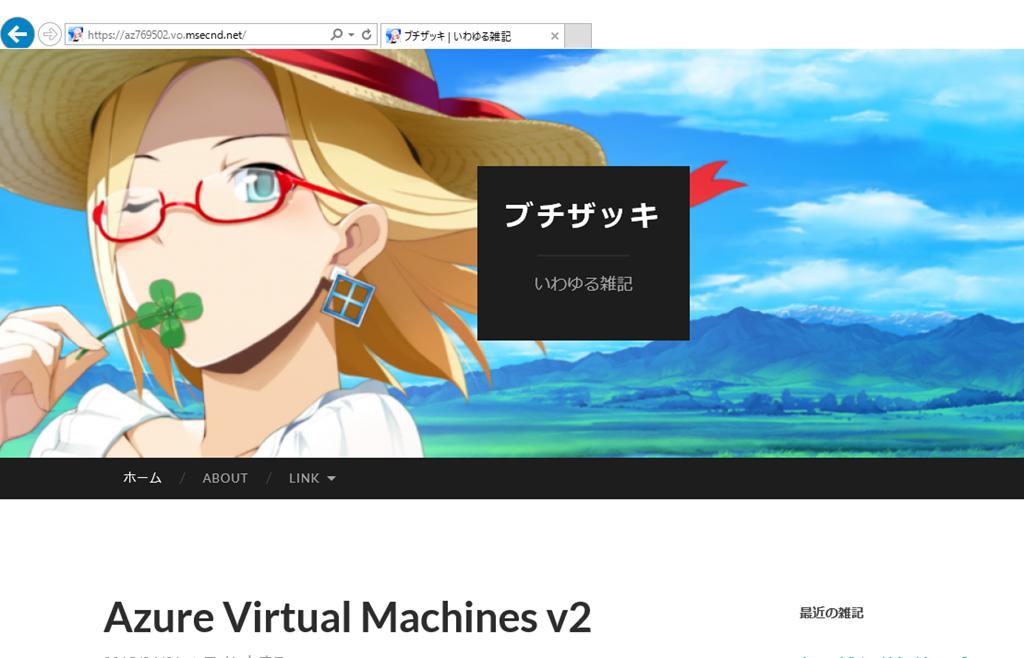 Azure Update情報 (2015.06.06)