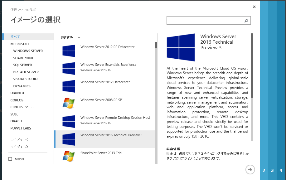 Windows Server 2016 Amp System Center 2016 Technical Preview